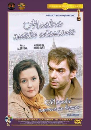 Maskva netiki ašaromis (DVD) | Komedija, drama, romantinis filmas