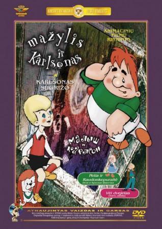Mažylis ir Karlsonas (DVD) | Animacinis filmas