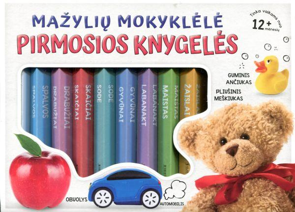 Mažylių mokyklėlė. Pirmosios knygelės (8 knygelių rinkinys) |