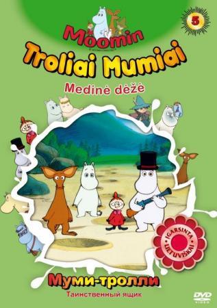Troliai Mumiai. Medinė dėžė (DVD) |