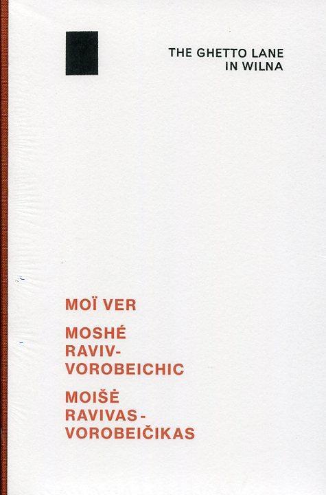Moišė Ravivas Vorobeičikas (Moi Ver) The Ghetto lane in Wilna. Žydų gatvė. | Mindaugas Kvietkauskas