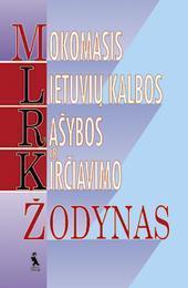 Mokomasis lietuvių kalbos rašybos ir kirčiavimo žodynas | Pranas Kniūkšta, Antanas Lyberis