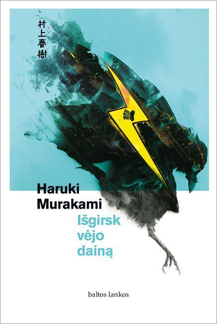 Išgirsk vėjo dainą | Haruki Murakami