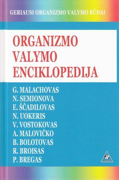 Organizmo valymo enciklopedija | Andrejus Mironovas