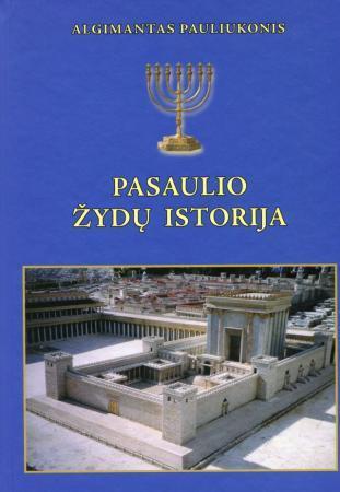 Pasaulio žydų istorija | Algimantas Pauliukonis