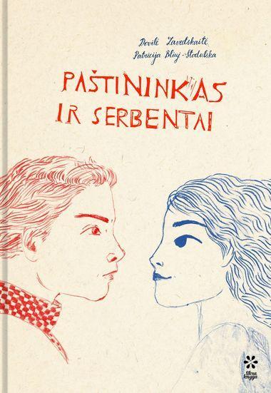 Paštininkas ir serbentai | Dovilė Zavedskaitė