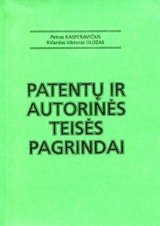 Patentų ir autorinės teisės pagrindai   Petras Kasperavičius, Ričardas Viktoras Ulozas