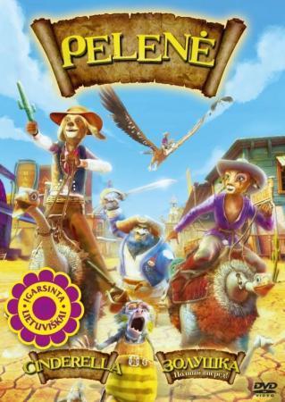 Pelenė (DVD)  