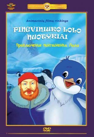 Pingvinuko Lolo nuotykiai (DVD) | Animacija, šeimai, vaikams