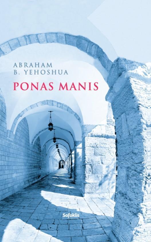 Ponas Manis | Abrahamas B. Yehoshua
