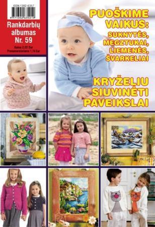 Rankdarbių albumas Nr. 59 | Sud. Kristina Černiauskienė