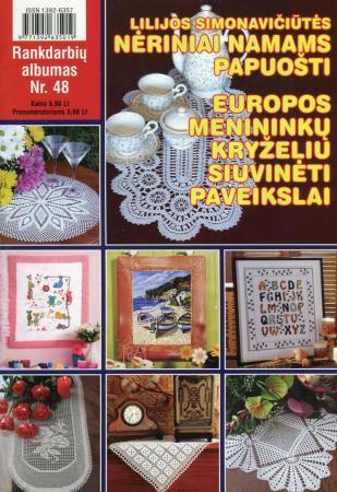 Rankdarbių albumas Nr. 48   Sud. Kristina Černiauskienė
