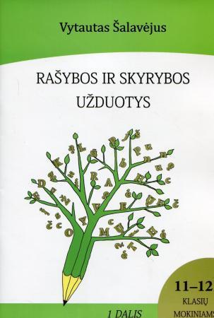 Rašybos ir skyrybos užduotys 11-12 kl. mokiniams. I dalis | Vytautas Šalavėjus