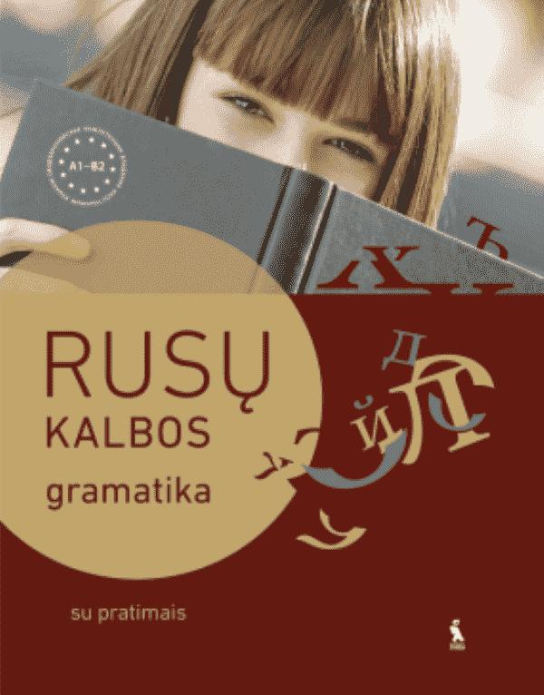 Rusų kalbos gramatika su pratimais A1-B2   Ana Jankelevič