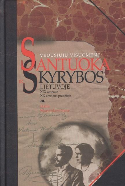 Vedusiųjų visuomenė. Santuoka ir skyrybos Lietuvoje XIX amžiuje-XX amžiaus pradžioje | D. Marcinkevičienė