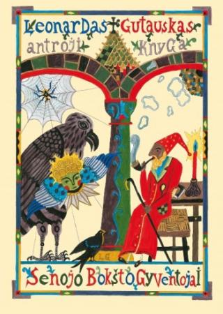 Senojo Bokšto Gyventojai. Antroji knyga | Leonardas Gutauskas