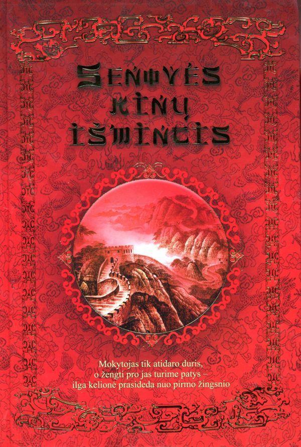 Senovės kinų išmintis | Lin Yutang