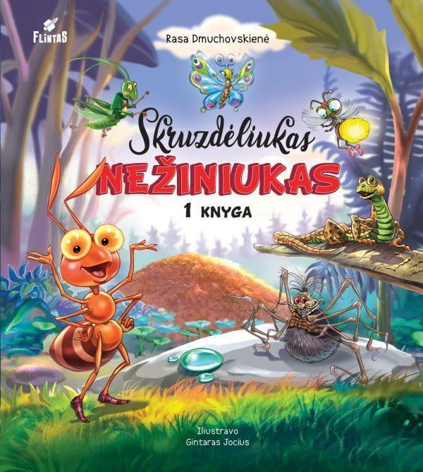 Skruzdėliukas Nežiniukas, 1 knyga | Rasa Dmuchovskienė