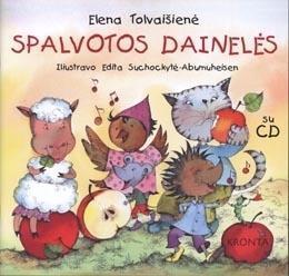 Spalvotos dainelės (su CD) | Elena Tolvaišienė