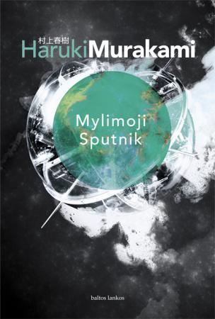 Mylimoji Sputnik | Haruki Murakami