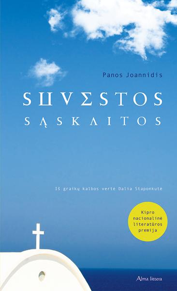 Suvestos sąskaitos | Panos Joannides