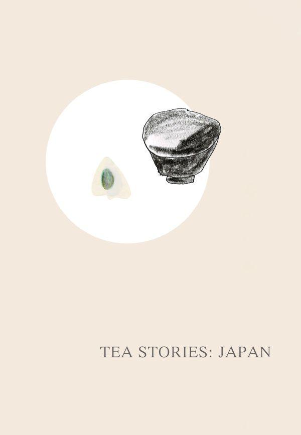 Tea stories. Japan | Ausra Burg