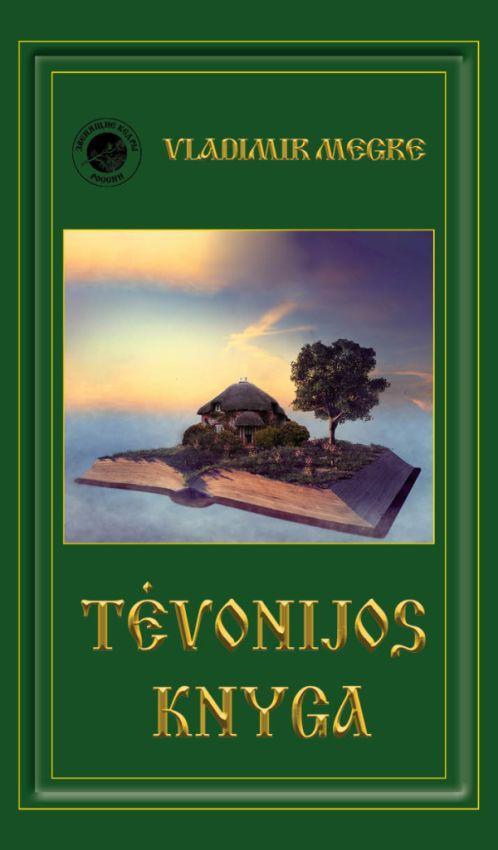 Tėvonijos knyga (6-oji serijos