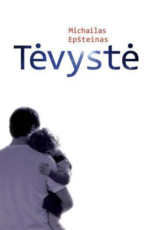 Tėvystė: metafizinis dienoraštis   Michailas Epšteinas