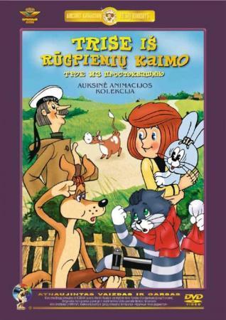 Trise iš Rūgpienių kaimo (DVD)   Animacinis filmas