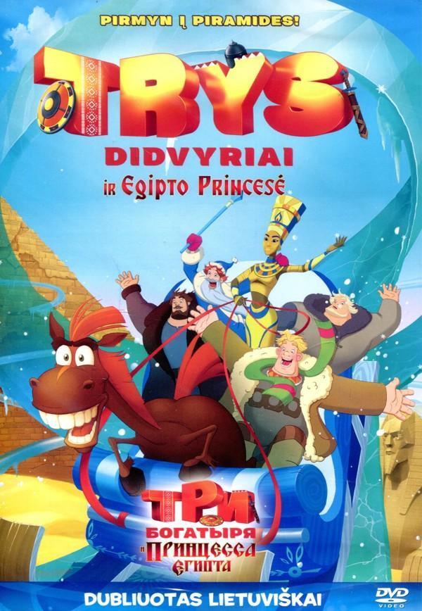 Trys didvyriai ir Egipto princesė (DVD) |