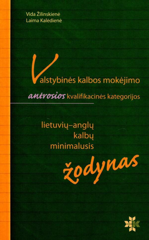 Valstybinės kalbos mokėjimo II kvalifikacinės kategorijos lietuvių-anglų kalbų minimalusis žodynas | Vida Žilinskienė, Laima Kalėdienė