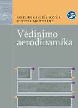 Vėdinimo aerodinamika   Egidijus Juodis, Violeta Motuzienė