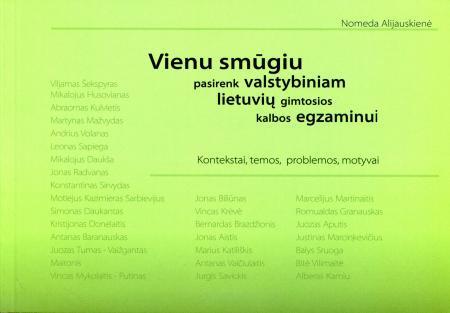 Vienu smūgiu pasirenk valstybiniam lietuvių gimtosios kalbos egzaminui. Pirmoji knygelė | Nomeda Alijauskienė
