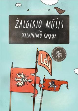 """Žalgirio mūšis (""""Mažųjų Lietuvos istorija"""")   Gediminas Kulikauskas"""