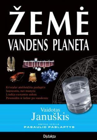 Žemė - vandens planeta (serija