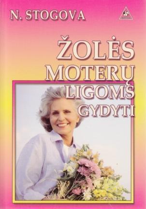 Žolės moterų ligoms gydyti   Nadežda Stogova