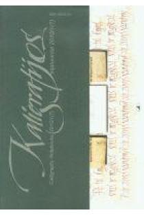 Kaligrafijos sąsiuviniai 2010, 1(7)   Autorių kolektyvas