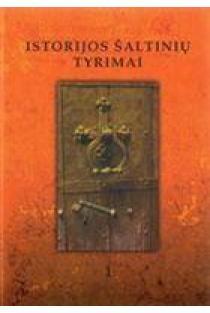 Istorijos šaltinių tyrimai T. 1 | Darius Antanavičius, Darius Baronas