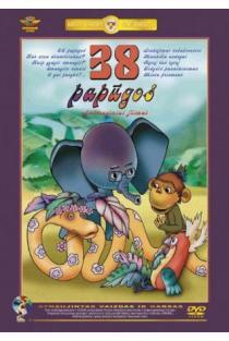 38 papūgos (DVD)   Animacinis filmas