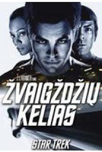 Žvaigždžių kelias (DVD) | Nuotykiai, veiksmas