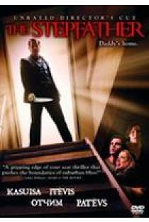Įtėvis (DVD) | Trileris