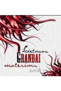 Lietuvos grandai moterims 2008 (CD) | Rinkinys
