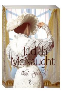 Tikras stebuklas | Judith McNaught