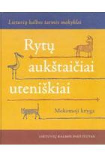 Rytų aukštaičiai uteniškiai. Lietuvių kalbos tarmės mokyklai (su CD) |