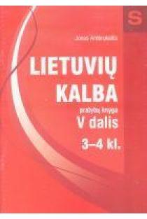 Lietuvių kalba V dalis (pratybų knyga 3-4 klasei) | Jonas Ambrukaitis