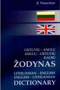 Žodynas Lt - Eng, Eng - Lt | B. Piesarskas