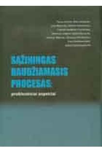 Sąžiningas baudžiamasis procesas: probleminiai aspektai | Autorių kolektyvas