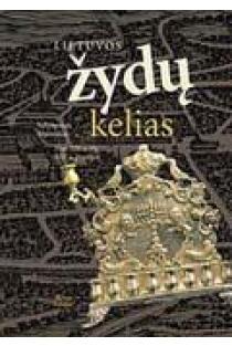 Lietuvos žydų kelias | Solomonas Atamukas