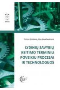 Lydinių savybių keitimo terminiu poveikiu procesai ir technologijos | Petras Ambroza, Lina Kavaliauskienė