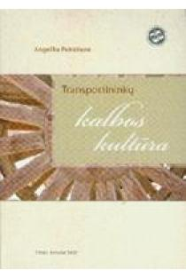 Transportininkų kalbos kultūra | A. Petrėtienė